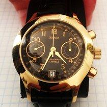 Comprar Precio En Relojes Mejor Rusos Chrono24 Al H2DIE9