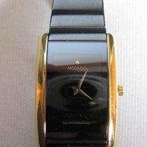 Movado Geelgoud Quartz Zwart Geen cijfers 32mm tweedehands Museum