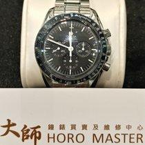 歐米茄 31130423001005 鋼 Speedmaster Professional Moonwatch