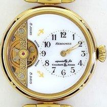 헤브도마스 중고시계
