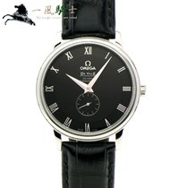 Omega 4813.50 pre-owned