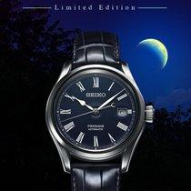 Seiko Presage Starlight Limited Edition 0620/1500