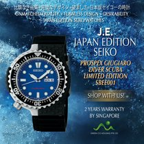 Seiko Steel Quartz SBEE001 new