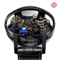 Jacob & Co. Astronomia Keramik 50mm Schwarz
