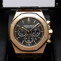 愛彼 (Audemars Piguet) 26320OR Royal Oak Rose Gold 41mm Black...