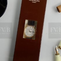 Patek Philippe Calatrava Rose gold 38mm Silver