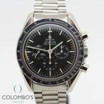 Omega Acero Cuerda manual Negro Sin cifras 42mm usados Speedmaster Professional Moonwatch