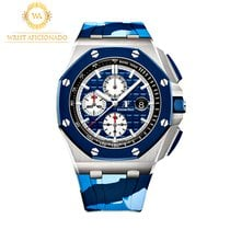 Audemars Piguet Steel Automatic Blue No numerals 44mm new Royal Oak Offshore Chronograph