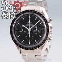 Omega Speedmaster Professional Moonwatch Сталь 39mm Чёрный