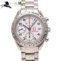 Omega Speedmaster Date Steel 40mm White
