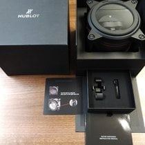 Hublot Watch Winder