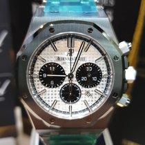 Audemars Piguet Royal Oak Chronograph nieuw 2019 Automatisch Chronograaf Horloge met originele doos en originele papieren 26331ST.OO.1220ST.03
