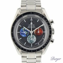 Omega Speedmaster From Moon to Mars limited