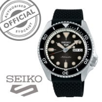 Seiko 5 Sports Steel 43mm