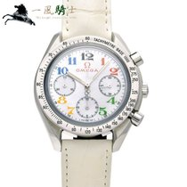Omega Speedmaster Ladies Chronograph pre-owned 36mm White Leather