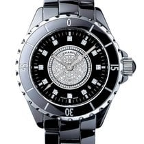 Chanel J12 H2122 2020 new