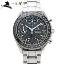 Omega Speedmaster Day Date 3520.50 pre-owned