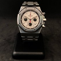 Audemars Piguet Royal Oak Chronograph Panda Dial