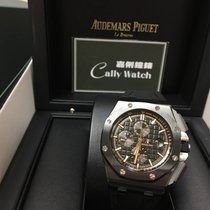 Audemars Piguet Cally - AP 2017 NEW 26405CE Black Ceramic 44mm