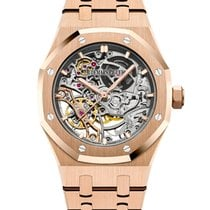 Audemars Piguet Royal Oak Double Balance Wheel Openworked 15467OR.OO.1256OR.01 2019 new