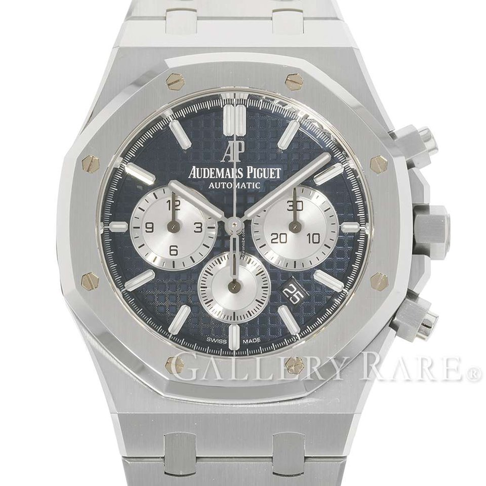 premium selection cae79 c786d Audemars Piguet Royal Oak Chronograph Navy Dial Stainless Steel 41MM