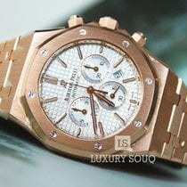 Audemars Piguet Royal Oak 18k Rose Gold Link for R 11 119 for sale