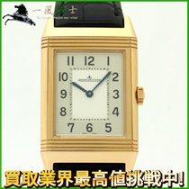 Jaeger-LeCoultre Grande Reverso Ultra Thin Rose gold 47mm Silver United States of America, California, Los Angeles