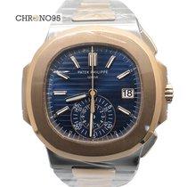 Patek Philippe Nautilus PP 5980/1AR Blue Dial