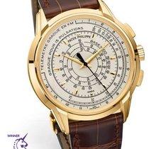 Patek Philippe Perpetual Calendar 175th Anniversary Yellow  - ...