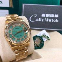 Rolex Cally - 118238 36mm DayDate President Green Jade Dial[NEW]