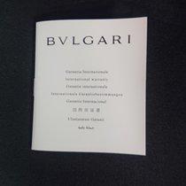 Bulgari Зап.части/Детали новые