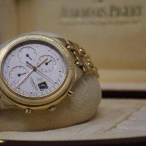 Audemars Piguet Huitième Yellow gold Silver